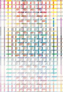 2019 Aya Kawato PRIMOND 5 - Galerie Pierre Yves Caer - Paris