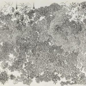 2020 PYC Galerie Naoko Majima